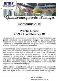 mosquée limoges limoges amlf