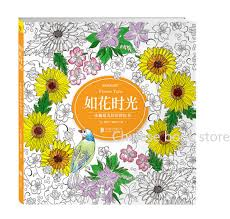 Booculchaha Adult Anti Stress Coloring Book Plant Flower Color Creative Art For Grown Up