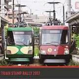 東京急行電鉄, スタンプラリー, 改札, 電車とバスの博物館, 乗車カード