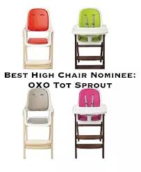 best high chairs big leaps pediatric physical occupational