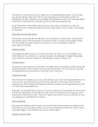 Resume Include References Does A How Do I Put In An Essay Yahoo