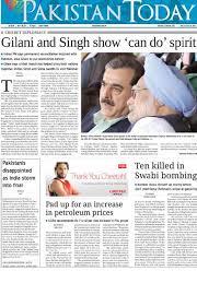Top 5 Pakistani English Newspapers