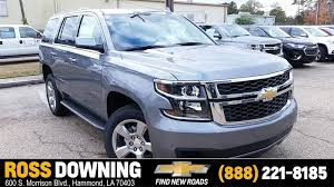 New Chevrolet Tahoe For Sale Nationwide - Autotrader 2017 Chevrolet Tahoe Suv In Baton Rouge La All Star Lifted Chevy For Sale Upcoming Cars 20 From 2000 Free Carfax Reviews Price Photos And 2019 Fullsize Avail As 7 Or 8 Seater Lease Deals Ccinnati Oh Sold2009 Chevrolet Tahoe Hybrid 60l 98k 1 Owner For Sale At Wilson 2007 For Sale Waterloo Ia Pority 1gnec13v05j107262 2005 White C150 On Ga 2016 Ltz Test Drive Autonation Automotive Blog Mhattan Mt Silverado 1500 Suburban