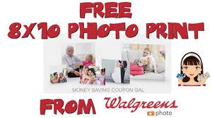 FREE 8X10 PHOTO PRINT FROM WALGREENS