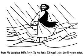 Jesus Walks Water Mission Bible Class