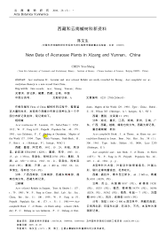 si鑒e oms data of aceraceae plants in xizang and yunnan china pdf