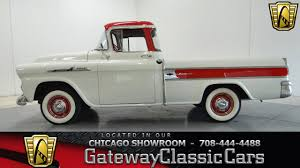 1958 Chevrolet Apache Cameo Gateway Classic Cars Chicago #686 ... 1959 Chevrolet Apache For Sale On Classiccarscom 13 Available 1960 Chevy C10 Apache Sale Youtube Panel Truck 1 Chevy Grills Pinterest 735 W Frontier St For Junction Az Trulia Best 25 Ideas New Truck 1958 Cameo Gateway Classic Cars Chicago 686 Vintage Pup This Is Oursrepin Brought To You By Pick Up Google Search Trucks 82019 Car Release Specs Reviews 1957 3100 Short Bed Stepside Classics Autotrader