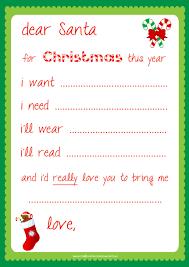 Free Dear Santa Printable Santa Letter This might help Perfect