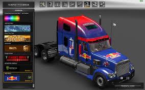 FREIGHTLINER CORONADO + TRAILER V1.4.X MOD - American Truck ...