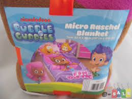 intention bedroom 526x297 jed bubble guppies twin bedding hedia