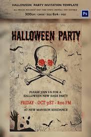 Free Halloween Invitation Templates Microsoft by 35 Halloween Invitation Free Psd Vector Eps Ai Format