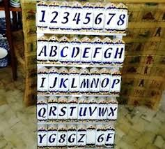 portuguese glazed ceramic relief house numbers letters tile