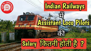 Indian Railways :- What Is The Salary Of Assistant Loco Pilot ... Truck Stop Pilot Locations Flying J Lays Off 50 At Knoxville Cporate Headquarters The Stops Here News Santa Fe Reporter Management Jobs Indian Railways What Is The Salary Of Assistant Loco Top 10 That Could Kill You A Big Problem For Trucks That Just Keeps Getting Bigger Njcom Loves Travel Planning 11m Truck Plaza Jobs Greensboro Former Trainee Told To Get Your Mind Comfortable Dangerous Pay Well Care Technology Maintenance Council Annual Labor Day Orange Countys Toughest And People Who Do Them