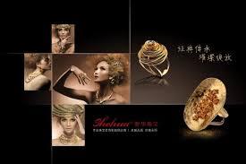 Luxury Jewelry PSD Poster