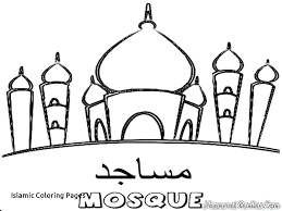 Unique Mat Coloring Page With Wallpapers Iphone For 4 Tgm Sports