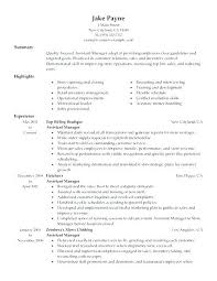 Resume For Retail Store Sample With Fashion Examples Template