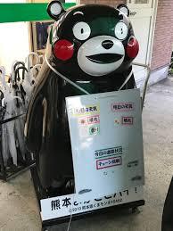 chambres d hotes 19鑪e 蒜味人生 四月2017