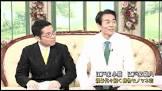 江戸家猫八 (4代目)