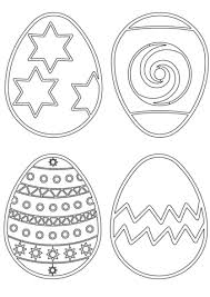 Click To See Printable Version Of Easter Eggs Patterns Coloring Page