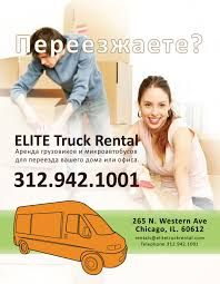 Truck Rental: Elite Truck Rental Box King Pack Ship Print Gallery Gamewagon Gaming Bus Ldon Elite Middle East Does My Credit Card Cover Me In A Rental Car Crash The Globe And Mail Top 25 Bellevue Ne Rv Rentals Motorhome Outdoorsy Fleet Commercial Vehicles Winnipeg Murray Chevrolet Business 29 Thor Freedom Class C Rental Luxury Exotics Car Los Angeles California Usa Pallet Jack Chicago Il Truck Lift Inc Equipment Sales Ramsey Mn Penske Leasing Is No 79 On Informationweek 100 List