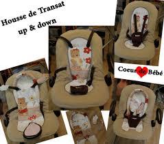 housse de transat up photo de mes créations pour bébés