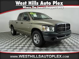 100 Dodge Ram Pickup Truck PreOwned 2008 1500 ST 2WD Quad Cab 1405 In