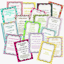 Dua Upon Entering Bathroom by A Muslim Homeschool Selected Supplications From Hisnul Muslim To