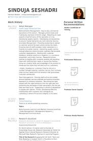 Retail Manager Resume Best Of How To Write A With Little