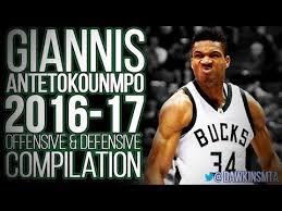 Giannis Antetokounmpo 2016 17 Season fensive & Defensive