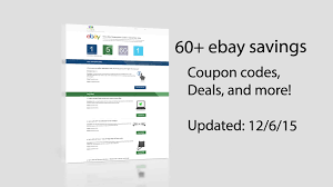 new ebay coupon code may 2016