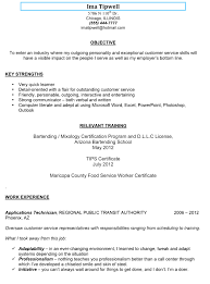 Bartender Resume No Experience Last Template For Oa U141004