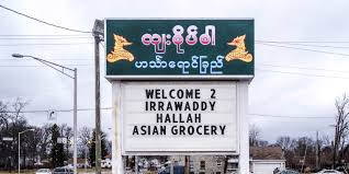 Nation Of Immigrants: Fleeing Burma For Fort Wayne, Indiana - MUNCHIES Fort Wayne Morning Radio Fixture Charly Butcher Passes Away At 61 New Subwayhardees Restaurant Could Replace Southside Office Two Guys And A Truck Chicago Best 2018 Waynes Nbc Men Charged With Armed Robbery Kidnapping In County Mowing Landscaping And Lawn Care By Leepers Service Kelley Chevrolet Serving Warsaw Auburn 2ton 6x6 Truck Wikipedia Men Indianapolis Indiana Chevy Silverado Will Come 8 Different Ways