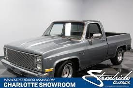 1986 Chevrolet C10 Silverado For Sale #75421 | MCG