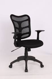 Contemporary Mesh Back Office Chair In Black Mesh Office Chairs Uk Seating Top 16 Best Ergonomic 2019 Editors Pick Whosale Chair Home Fniture Arillus Contemporary All W Adjustable Contemporary Office Chair On Casters Childs Mesh Fusion Mhattan Comfort Blue Mainstays With Arms Black Fabric With Back