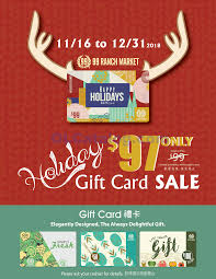 99 RANCH MARKET HOLIDAY GIFT CARD. Spread The Cheer With 99 ... Upgrade Your Holiday To A Holiyay And Save Up Php 800 Coupon Guide Pictime Blog Best Wordpress Theme Plugin And Hosting Deals For Christmas Support Free Birthday Meals 2019 Restaurant W Food On Celebrate Home Facebook 5 Off First Movie Tickets Using Samsung Code Klook Promo Codes October Unboxing The Bizarre Bibliotheca Box Black Friday Globein Artisan December 2018 Review 25 Mustattend Events In Dallas Modern Mom Life