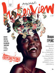 100 Best Designed Magazines The Fonts For Magazine Covers