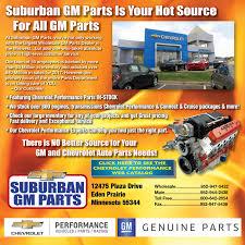 GM Parts - About Suburban Chevrolet   Eden Prairie, Minneapolis