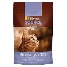 organic cat food what is organic cat food petsmart