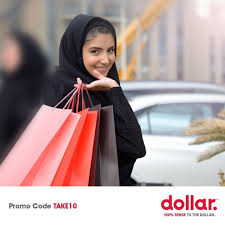12% Off - Dollar UAE Coupons, Promo & Discount Codes - Wethrift.com