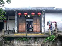 100 House Of Lu Biography Xun