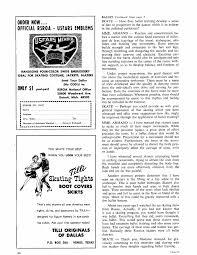 Classic Art Skating SKATE Magazine