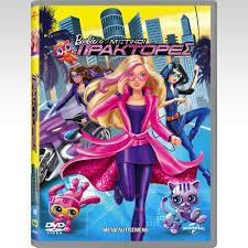 Lil Bratz Scribble Pad Bratz P4f Pinterest Bratz Doll Dolls
