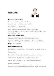 Resume In English Sample Example Format Teacher