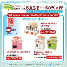 hape toys malaysia