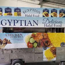 City College Egyptian Halal Food - Home - New York, New York - Menu ... Bhabi Hal Midtown Lunch Fding In The Food Wasteland Of Abu Omar Houstons Best Shawarma Man Paying For Food At Truck From High View New York City 53rd And 6th Guys A Must Try Fooducktreknyccom Menu Say Yes To White Sauce Street Fish Pladelphia Taco Dude Restaurant Dorp Staten Island Its Truck Life For Us Cene Magazine Find Correct Chicken Rice Look Bright Peterbilt Trucks For Sale In Psaukennj