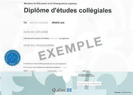 8 bureau des diplomes production d une copie de diplôme