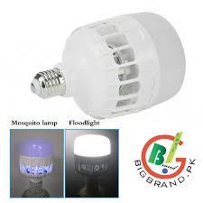 20w mosquito killer led light bulb