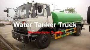 100 Water Tanker Truck DongFeng 153 Water Tanker With Green Color Export To Africa