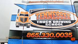 100 Area Truck Driving School Tennessee Truck Driving School Start Today YouTube