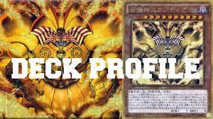 legendary exodia deck profile january 2017
